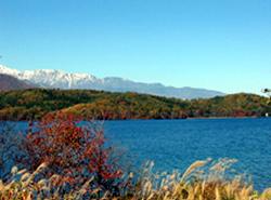 Lake Aokiko