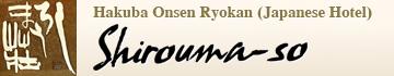 Nagano Hakuba Onsen Ryokan SHIROUMA-SO