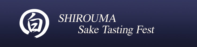 SHIROUMA Sake Tasting Fest